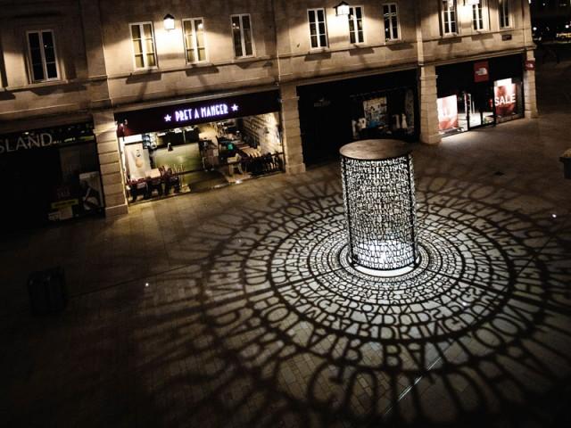 SouthGate Bath Lantern